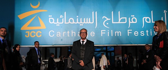 CARTHAGE FILM FESTIVAL