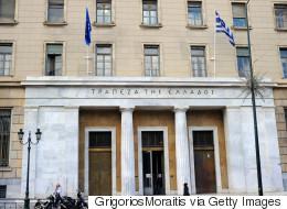 Τράπεζα της Ελλάδος: Πλεονασματικό το Ισοζύγιο Τρεχουσών Συναλλαγών στο οκτάμηνο