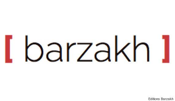 logo barzakh