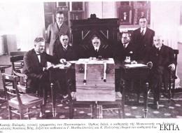 «Θησαυρός» από το ΕΚΠΑ: Ιστορικά αρχεία του πανεπιστημίου προσβάσιμα για πρώτη φορά στο ευρύ κοινό