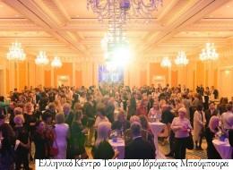 Εγκαίνια του Ελληνικού Κέντρου Τουρισμού του Ιδρύματος Μπούμπουρα στο Κίεβο