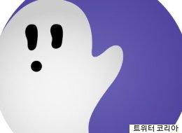 소셜 미디어가 귀여운 유령으로 뒤덮였다(트윗)