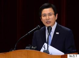 황교안이 '동성애 문제'가 퍼지고 있다고 우려했다