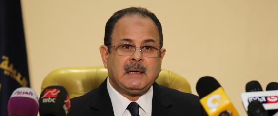 EGYPTIAN INTERIOR MINISTER