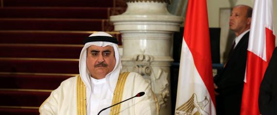 GULF CRISES BAHRAIN