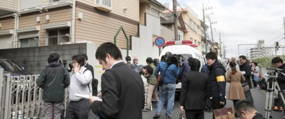JAPAN CRIME