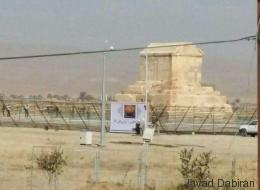 Iran: Kyros der Große ein Problem für die Mullahs