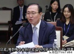 노회찬이 '흥진호 선원 간첩 의혹'에 던진 질문