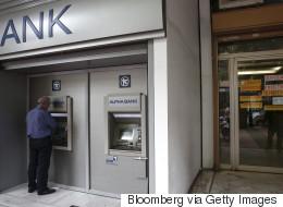 Το ελληνικό δημόσιο άντλησε 1.14 δισ. ευρώ κατά τη δημοπρασία εντόκων γραμματίων εξάμηνης διάρκειας
