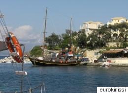 ΤΑΙΠΕΔ: Στην «Επενδύσεις Ακινήτων Νέας Κέρκυρας ΑΕ» κατακυρώθηκε το ακίνητο της Κασσιώπης στην Κέρκυρα