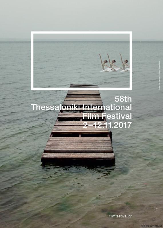 thessfilmfestival