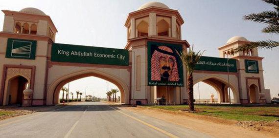abdallah project