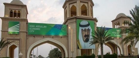 KING ABDULLAH ECONOMIC CITY ENTRANCE
