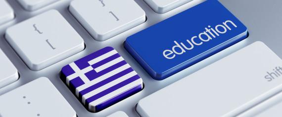 GREECE STUDIES COLLEGE