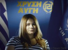 Golden Dawn Girls: Οι γυναίκες της Χρυσής Αυγής πρωταγωνιστούν σε ένα πραγματικά ανατριχιαστικό ντοκιμαντέρ