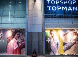 Τα καταστήματα Topshop καταργούν το διαχωρισμό των δοκιμαστηρίων σε αντρικά και γυναικεία