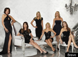 Real Housewives Of New York City Season 5 Cast