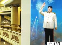북한의 김부자 초상화가 팝아트풍으로 가는 이유