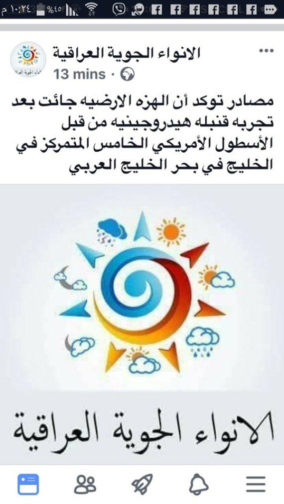 alanwaaalraqyh