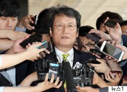 문성근 김여진 나체사진 조작한 국정원 직원이 사과했다