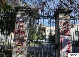 Γάλλος 22χρονος συνελήφθη να καταστρέφει κάμερες κοντά στο Πολυτεχνείο