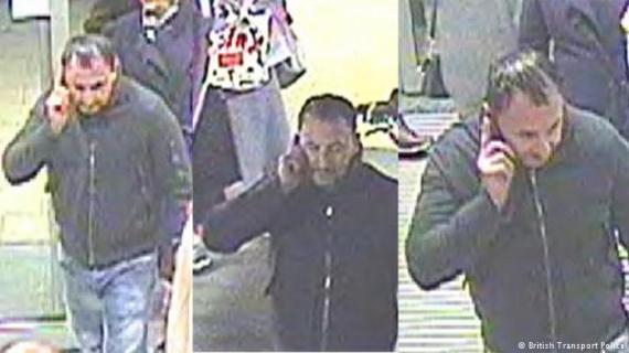 بريطانيا - سرقة أحجار كريمة قيمتها مليون جنيه إسترليني من قطار