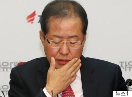 홍준표의 '우파정부 10년 국정원' 자화자찬 (??)