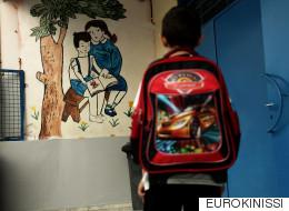 Ποια σχολεία θα μείνουν κλειστά την Παρασκευή