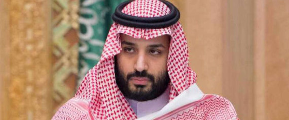 MOHAMMED BIN SALMAN THE KING SALMAN