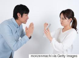 결혼에 대한 14개의 웃기는 트윗은 부인할 수 없는 진실이다