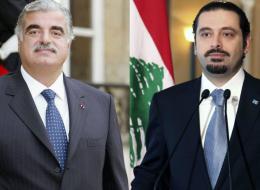 كيف حصل الحريري ووالده على الجنسية السعودية وأصبحا يداً لإرادة السعودية في لبنان؟