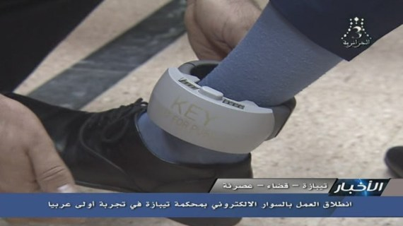 algeria bracelet 1