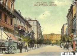 Τροχαία ατυχήματα στην Ελλάδα: Ποιο ήταν το πρώτο τροχαίο δυστύχημα; Ποιος ήταν ο πρώτος ΚΟΚ και τα πρώτα διόδια;