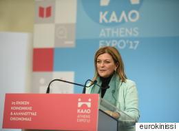 Αντωνοπούλου: Περίπου 260.000 συμπολίτες μας κατάφεραν να βρουν μία θέση εργασίας επί των ημερών της κυβέρνησης ΣΥΡΙΖΑ