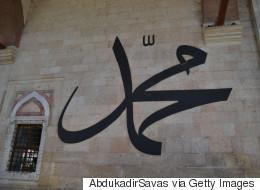 هل الرجوع لنهج النبي محمد في الحكم سياسياً هو الحل؟