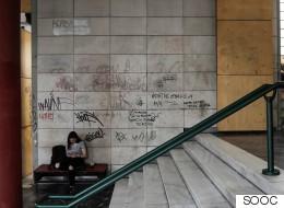 Διακοπή της σίτισης στις φοιτητικές εστίες του ΑΠΘ-Διαμαρτυρία των φοιτητών