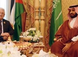ماذا تريد السعودية من محمود عباس ومن الملف الفلسطيني؟