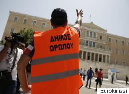 Σε 24ωρη απεργία οι εργαζόμενοι στους ΟΤΑ την Τετάρτη
