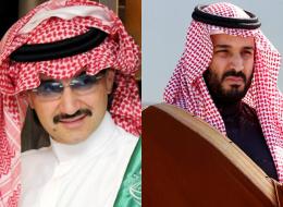 عن صفقة الخروج الآمن في السعودية