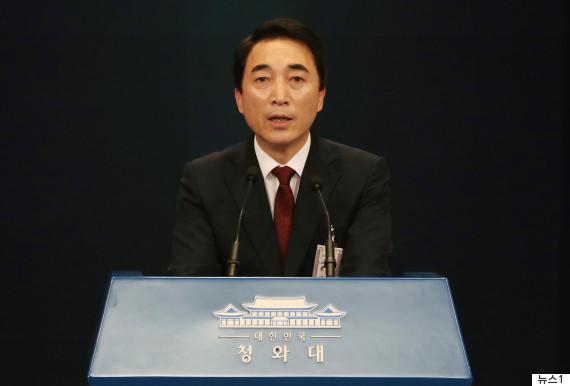 korea president moon