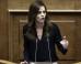 Ε. Αχτσιόγλου: Το 32% του πληθυσμού θα λάβει το κοινωνικό μέρισμα, ενώ η  ...