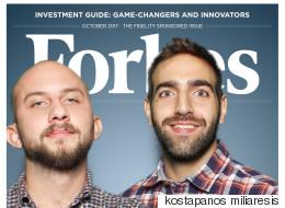 Τι είδαν στη Βοστώνη δύο Έλληνες καλεσμένοι του Forbes