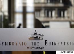 Το ΣτΕ θα αποφασίσει για τη νέα υπουργική απόφαση σχετικά με τις δηλώσεις «πόθεν έσχες»