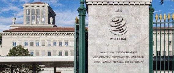 HEADQUARTERS WTO