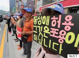 '동성애 반대' 민원폭탄을 해결하는 방법