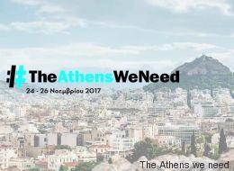 Η Αθήνα που χρειαζόμαστε: Μια τριήμερη εκδήλωση που θέλει να αλλάξει το πρόσωπο της πόλης