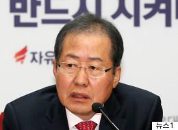 한국당은 '세월호 유골 은폐'를 맹비난하는 중이다