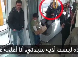 تركي يعتدي على طفل داخل المواصلات العامة خلال مقطع تمثيلي.. شاهِد رد فعل الركّاب