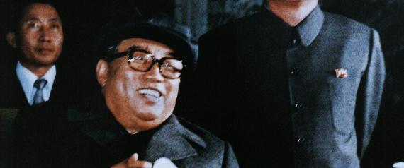 KIM ILSUNG 1980