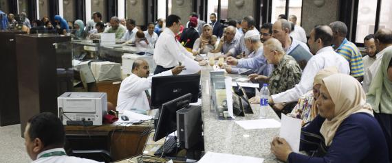 EGYPTIAN BANKS